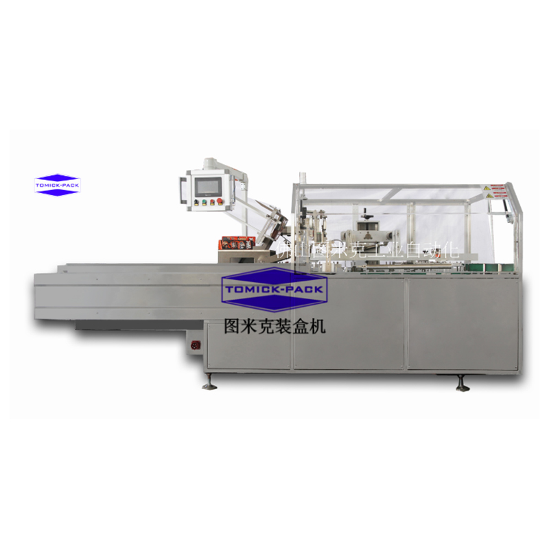 Automatic sealing machine se